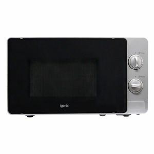 igenix-800w-manual-microwave