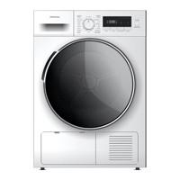 statesman-8kg-heat-pump-condenser-dryer