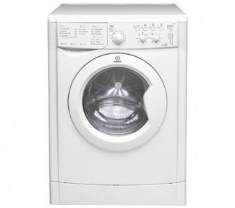 indesit-6kg-1200-spin-washerdryer